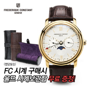 [프레드릭콘스탄트시계] FC-270SW4P5 문페이즈 40mm [한국본사정품]