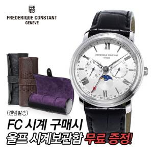 [프레드릭콘스탄트시계] FC-270SW4P6 문페이즈 40mm [한국본사정품]