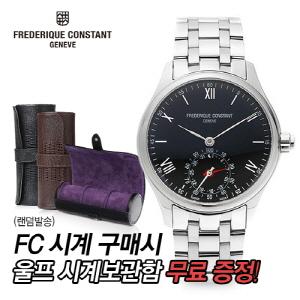 [프레드릭콘스탄트시계] FC-285B5B6B HOROLOGICAL SMARTWATCH MOTION 41mm [한국본사정품]