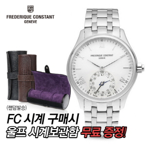 [프레드릭콘스탄트시계] FC-285S5B6B HOROLOGICAL SMARTWATCH MOTION 42mm [한국본사정품]