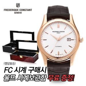 [프레드릭콘스탄트시계] FC-303V6B4 CLEAR VISION 43mm [한국본사정품]