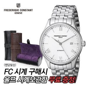 [프레드릭콘스탄트시계] FC-303WN5B6B 인덱스 오토매틱 40mm