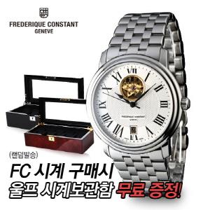 [프레드릭콘스탄트시계] FC-315M4P6B2 하트비트X라지 오토매틱 40mm [한국본사정품]