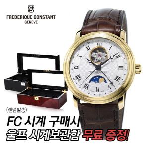 [프레드릭콘스탄트시계] FC-335MC4P5 문페이즈 하트비트 오토매틱 40mm [한국본사정품]