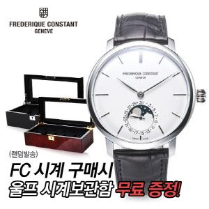 [프레드릭콘스탄트시계] FC-705S4S6 매뉴팩쳐 문페이즈 오토매틱 42mm [한국본사정품]