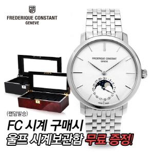 [프레드릭콘스탄트시계] FC-705S4S6B 매뉴팩쳐 문페이즈 오토매틱 42mm [한국본사정품]