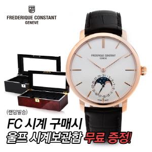 [프레드릭콘스탄트시계] FC-705V4S4 Slim Line 문페이즈 골드 오토매틱 42mm