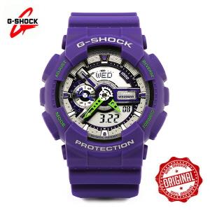 [지샥시계 G-SHOCK] GA-110DN-6A