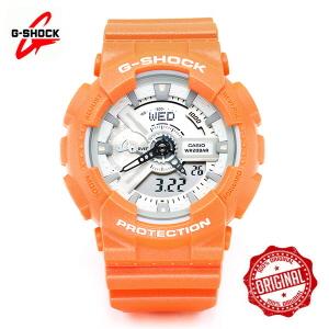 [지샥시계 G-SHOCK] GA-110SG-4A 빅페이스 오렌지 Big Face