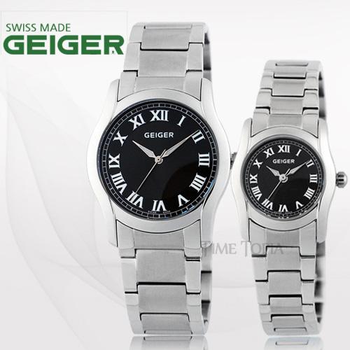 [가이거시계 GEIGER] GE6017BS 신상제품 커플세트 딱 한정20개 판매!!