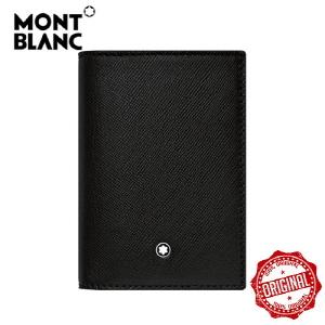 [몽블랑 MONTBLANC] 113223 / 사토리얼 카드 명함지갑