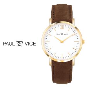 [PAUL VICE 폴바이스] PV04101 HERNING Danish White 허닝 레이디 화이트
