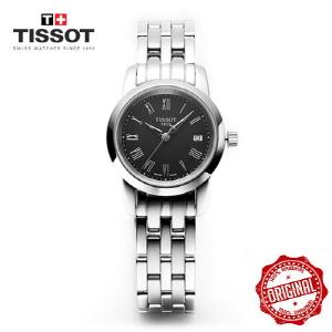 [티쏘시계 TISSOT] T033.210.11.053.00 (T0332101105300) 여성시계 / 커플시계 Classic Dream