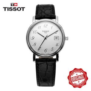 [티쏘시계 TISSOT] T52.1.121.12 (T52112112) T-Classic 27mm