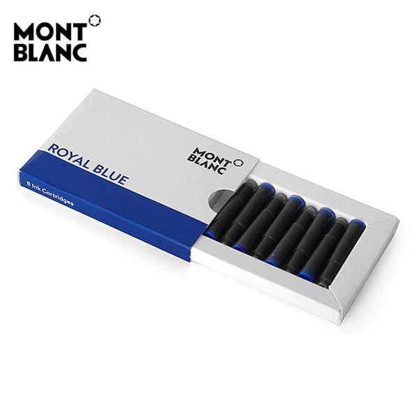 [몽블랑 MONTBLANC] 128198 / 로얄 블루 8개입 잉크 카트리지 블루 타임메카