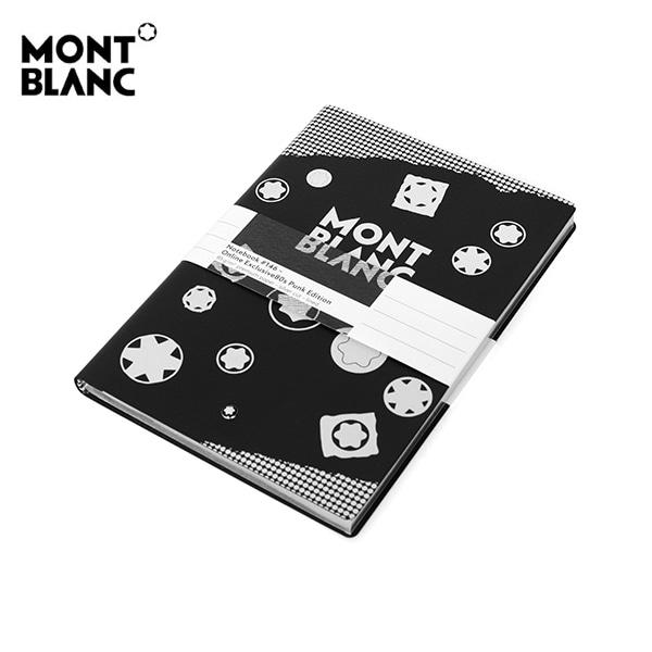 [몽블랑 MONTBLANC] 118824 / 사피아노 #146 몽블랑 로고 라인 노트 다이어리 블랙 타임메카