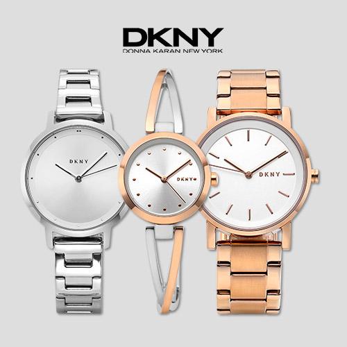 [오늘반값] DKNY 여성용 메탈시계/가죽시계 32종 모음 타임메카특가