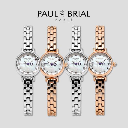 [오늘반값] 폴브리알 탄생석 시계 & 쥬얼리 모음 프로모션