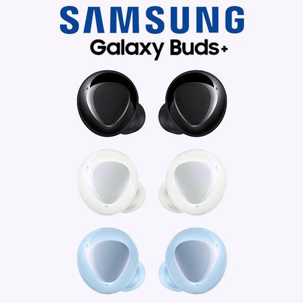[삼성 SAMSUNG] 삼성웨어러블 갤럭시 버즈+ (2세대) / 화이트.블루,블랙 3종